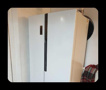 american fridge freezer £15 vat yes